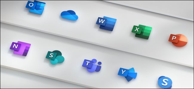 x0-new-office-icons.jpg.pagespeed.gp+jp+jw+pj+ws+js+rj+rp+rw+ri+cp+md.ic.gjGqFICAeF